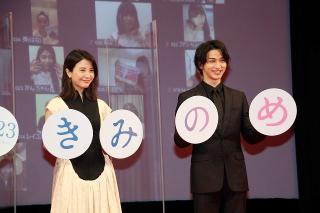横浜流星、吉高由里子が仕掛けたバースデーサプライズに大喜び!「こんなに幸せなことはない」