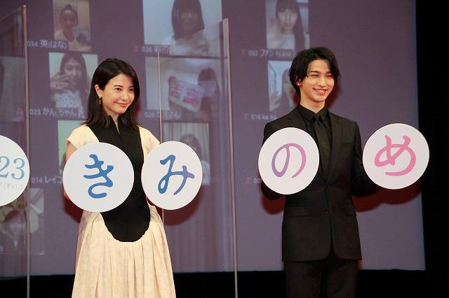 横浜流星、吉高由里子が仕掛けたバースデーサプライズに大喜び!「こんなに幸せなことはない」 - 画像5