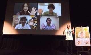 まんじゅう大帝国、GRIM SPANKY、八木監督が「実りゆく」完成披露上映会で舞台挨拶