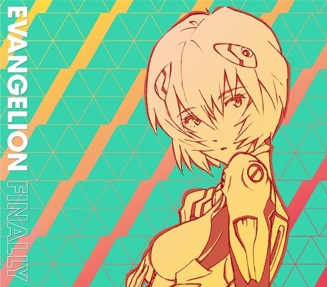 高橋洋子、林原めぐみらによる「エヴァ」ボーカル曲アルバム、全曲視聴動画公開