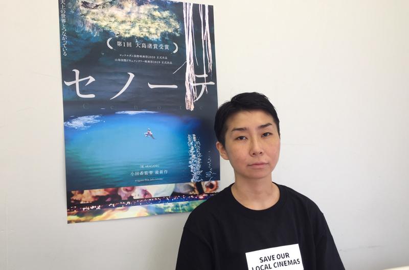 「セノーテ」大島渚賞受賞の小田香監督が潜り込む、メキシコ神秘の泉にまつわる現在、過去、未来