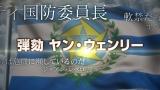 「ノイエ銀英伝」続編、全24話で製作決定 特報PV公開