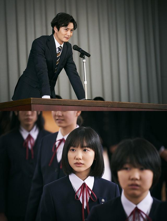 スーツ姿の先生・岡田将生に一目惚れ! 芦田愛菜主演「星の子」本編映像