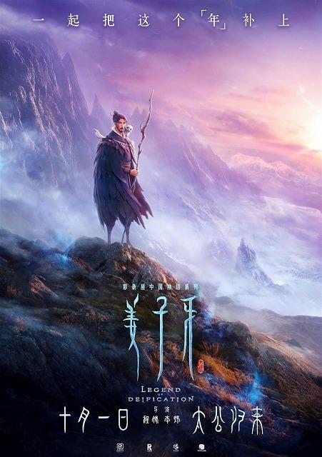 """着席率の制限緩和、旧正月映画の""""復活""""――中国映画業界、国慶節目前で新たな動き"""
