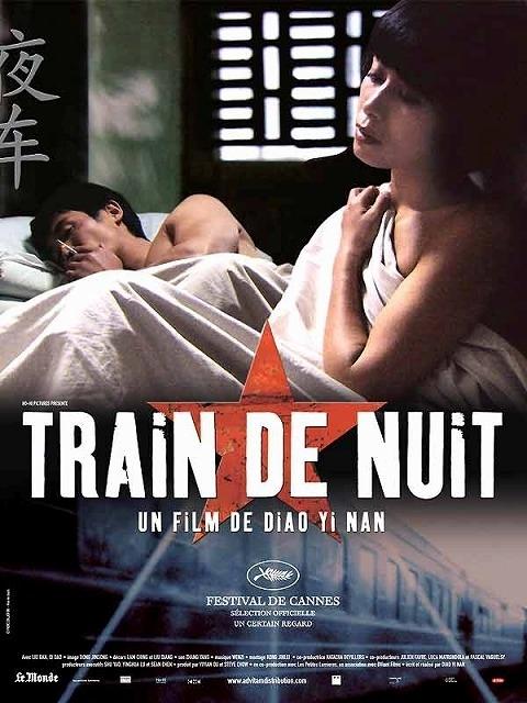「夜行列車(原題)」
