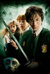 TM & (C) 2002 Warner Bros. Ent. , Harry Potter Publishing Rights (C) J.K.R.