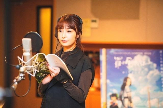 宇垣美里アナは花の妖精役で出演