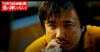 中国医薬業界に変革をもたらした実話を映画化 「薬の神じゃない!」冒頭映像公開