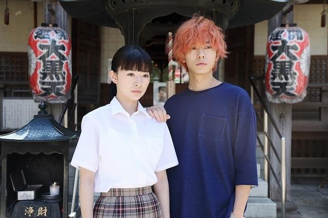 「溶ける」「真っ赤な星」で知られる新鋭・井樫彩が、壁井ユカコ氏の小説を実写映画化