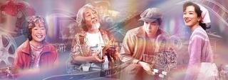 沢田研二×菅田将暉「キネマの神様」 映画を愛し続けた男の人生を写したキャラクタービジュアル