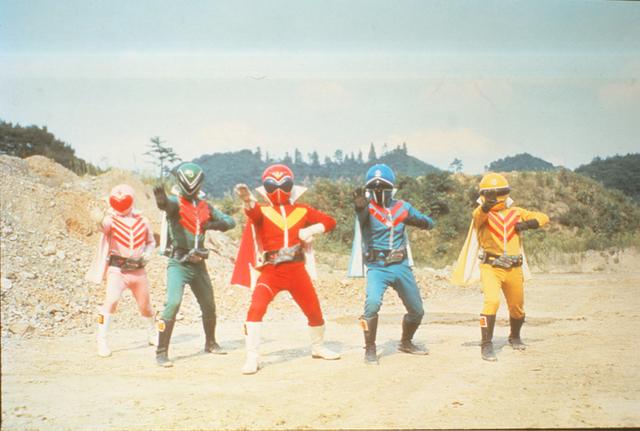 第33回東京国際映画祭「秘密戦隊ゴレンジャー」生誕45周年記念スーパー ...