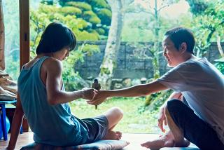 池田エライザ監督デビュー作「夏、至るころ」予告編 主題歌は現役高校生シンガーの崎山蒼志