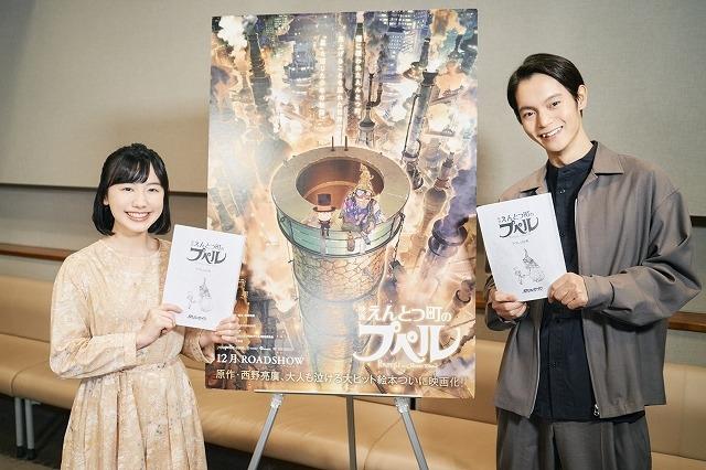 「映画 えんとつ町のプペル」声優に窪田正孝&芦田愛菜!予告も公開