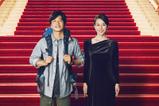田中圭&中谷美紀が夫婦役 史上初の女性総理と夫を描く「総理の夫」が映画化、来秋公開