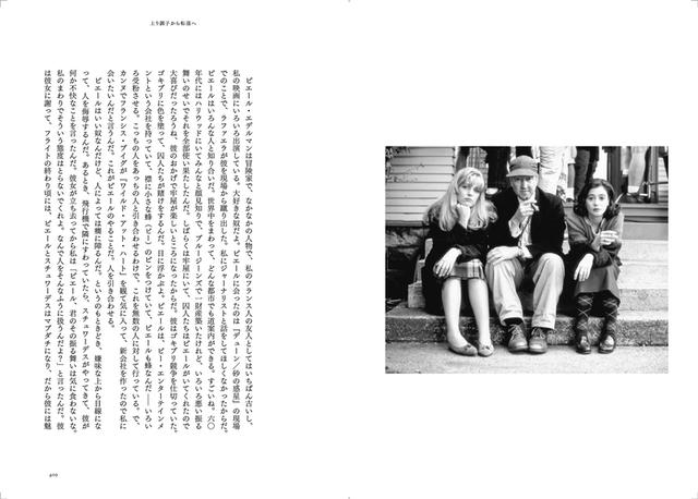 デビッド・リンチ初の自伝が発売 すべてを語り尽くしたファン必携の一冊 - 画像4