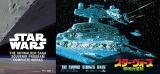 電子書籍「スター・ウォーズ」復刻パンフレット全集、ebookjapanで10月30日発売!