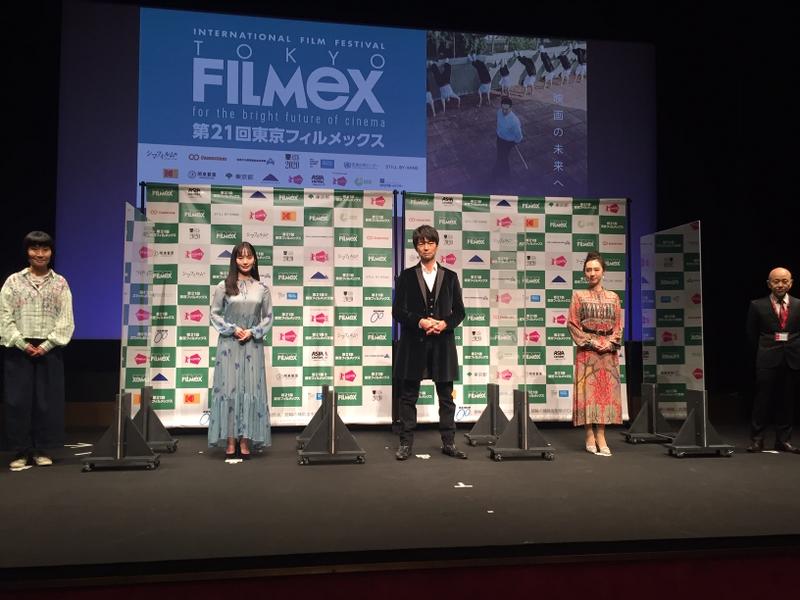 第21回東京フィルメックス開幕 仲村トオル主演、万田邦敏監督「愛のまなざしを」がオープニング上映