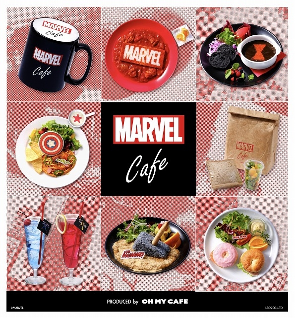 【今日から】「マーベル」カフェが表参道にオープン! ヒーローにインスパイアされた限定メニュー登場