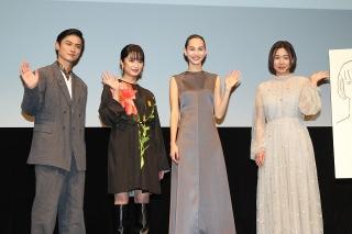 水原希子、門脇麦が見せた表情に「引き込まれちゃいました」 高良健吾も女優陣を絶賛