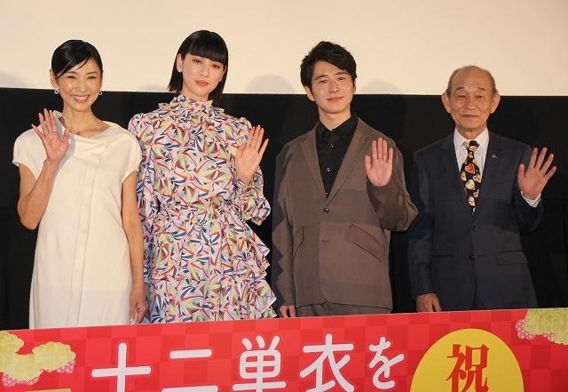 (左から)黒木瞳監督、三吉彩花、村井良大、笹野高史