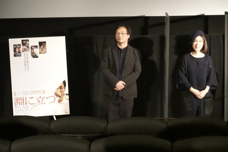 筒井真理子「3週間食べ続けて太った」 深田晃司監督の出世作「淵に立つ」上映