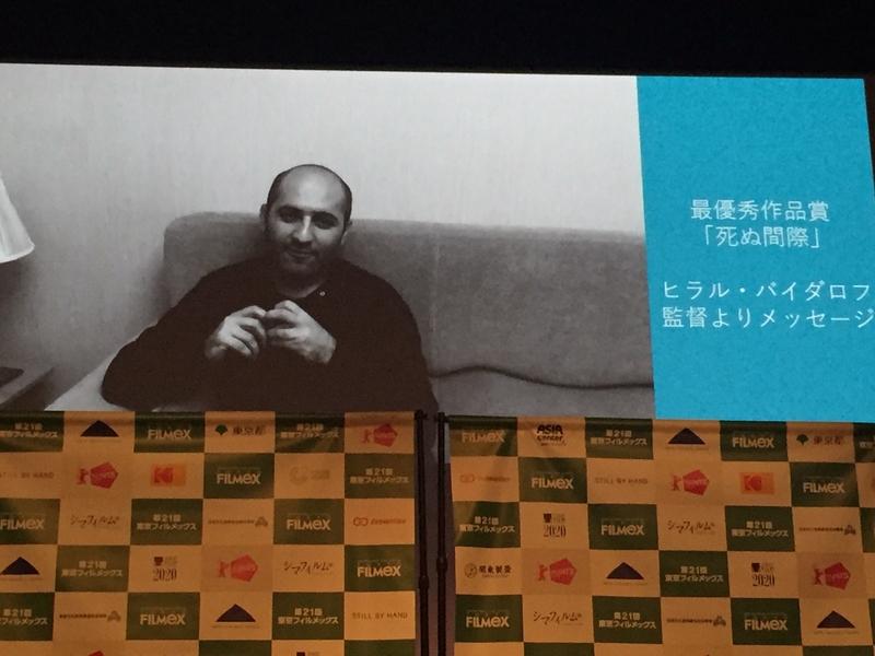 第21回東京フィルメックス、アゼルバイジャンの新鋭が最優秀賞 上映作品の一部を11月21日から配信