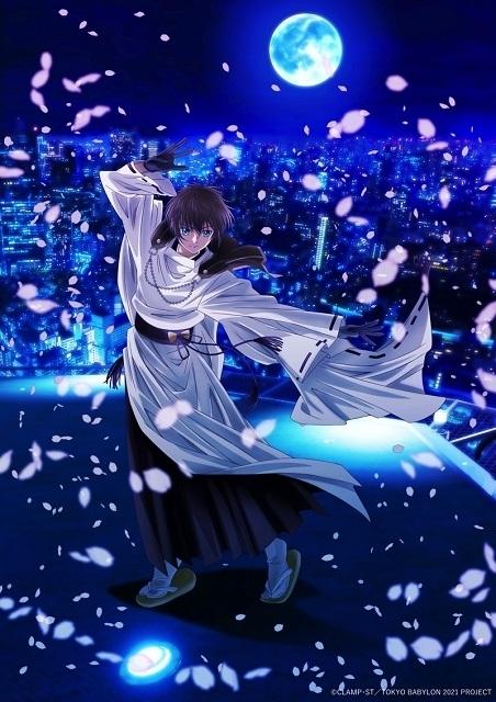 CLAMP「東京BABYLON」GoHands制作でTVアニメ化 2021年の東京が舞台