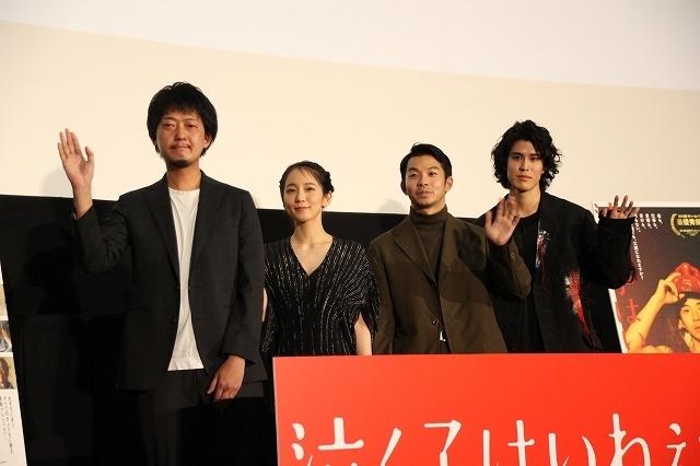 (左から)佐藤快磨監督、吉岡里帆、仲野太賀、寛一郎