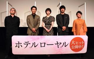 波瑠、「ホテルローヤル」&桜木紫乃とのひと時は「人生を豊かにしてくれる貴重な時間」