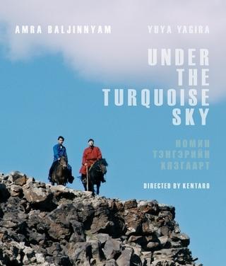 撮影監督と映像芸術にフォーカスしたポーランドの映画祭で柳楽優弥主演作「ターコイズの空の下で」が入選