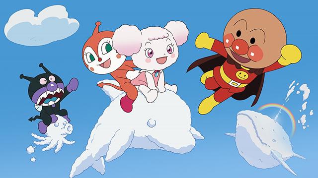 劇場最新作「それいけ!アンパンマン ふわふわフワリーと雲の国」新公開日は21年6月25日!