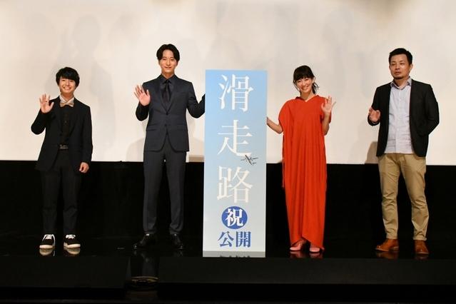 水川あさみ、20代前半で臨んだオーディションでの後悔を告白 - 画像1
