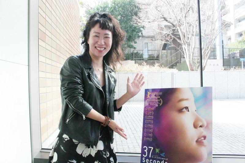 2020年度・新藤兼人賞は「37セカンズ」HIKARI監督に金賞