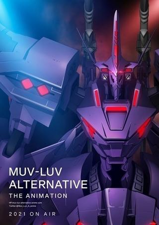 ゲーム「マブラヴ オルタネイティヴ」21年にTVアニメ化 特報&ビジュアルに戦術機・武御雷登場