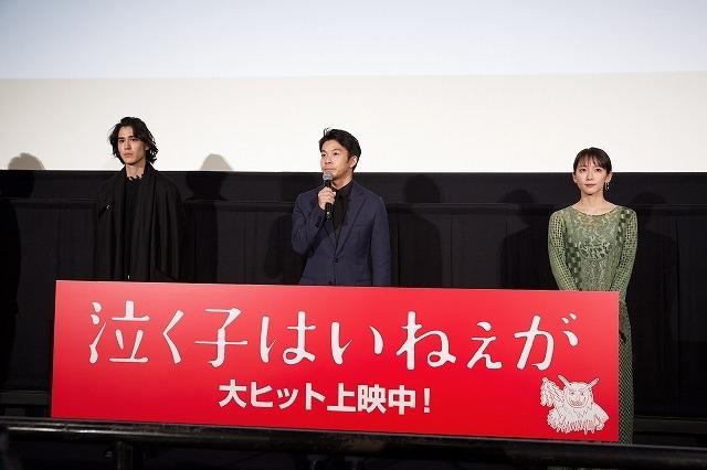 仲野太賀、柳葉敏郎との共演は感慨深い 幼少期は「泣かされていました」 - 画像10