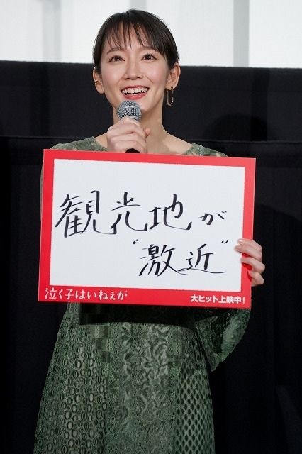 仲野太賀、柳葉敏郎との共演は感慨深い 幼少期は「泣かされていました」 - 画像3