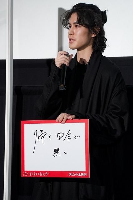 仲野太賀、柳葉敏郎との共演は感慨深い 幼少期は「泣かされていました」 - 画像4