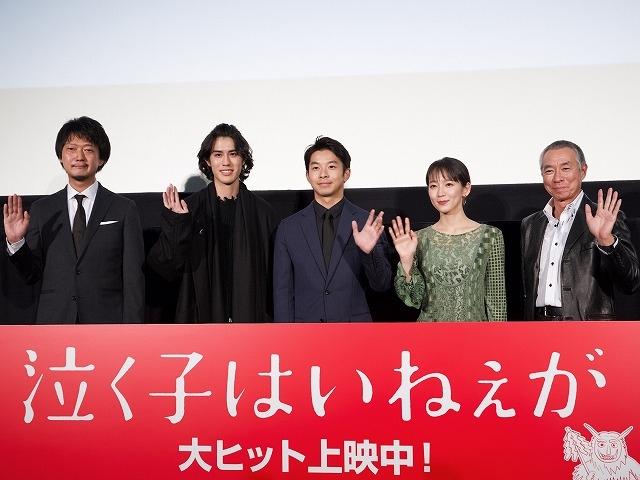 仲野太賀、柳葉敏郎との共演は感慨深い 幼少期は「泣かされていました」