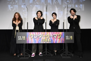 尾上松也、「ワンダーウーマン 1984」に期待MAX 甲斐田裕子はアフレコのこだわり明かす