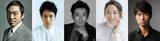 小栗旬「日本沈没」に主演! 松山ケンイチ×杏×仲村トオル×香川照之と共闘