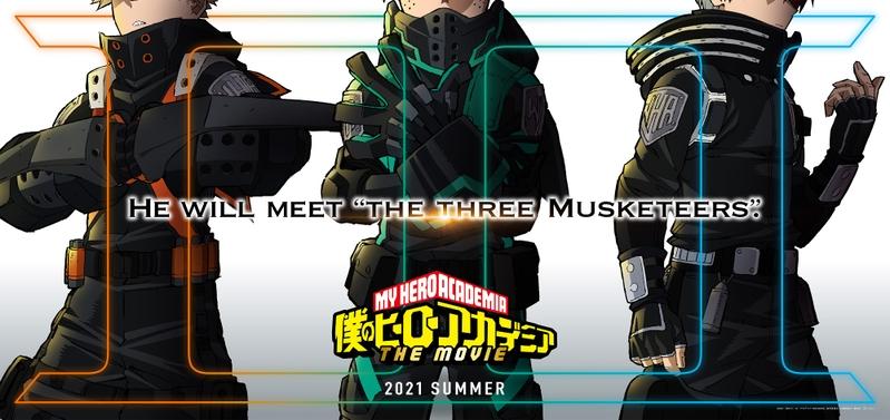劇場版「ヒロアカ」第3弾、21年夏に公開! 謎の新コスチューム姿のビジュアル初披露