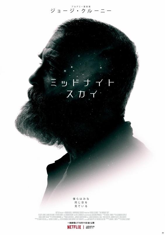 一部劇場にて12月11日公開