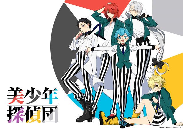 西尾維新「美少年」シリーズ、新房昭之監督&シャフト制作で21年TVアニメ化