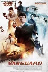 ジャッキー・チェン主演最新作「ヴァンガード 急先鋒」2021年5月に日本公開決定!