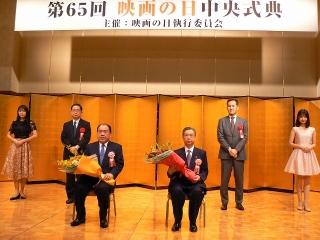 第65回「映画の日」中央大会開催、「鬼滅の刃」がゴールデングロス賞最優秀金賞受賞