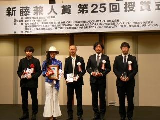 「新藤兼人賞」第25回授賞式で金賞のHIKARI監督、銀賞の内山拓也監督感極まる