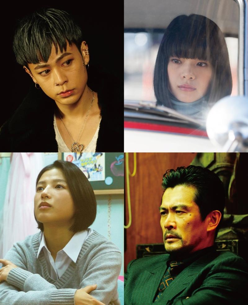 綾野剛主演「ホムンクルス」に成田凌、岸井ゆきの、石井杏奈、内野聖陽 特報も公開