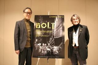 林海象監督&佐野史郎 ふたりを繋いだ「夢みるように眠りたい」から最新作「BOLT」まで34年の軌跡