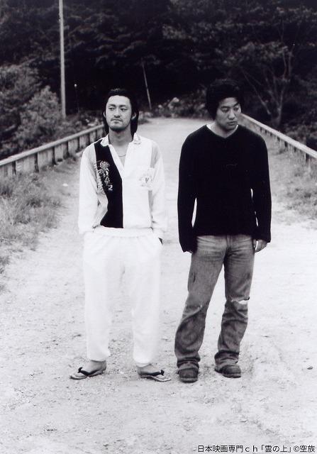 映像制作集団「空族」を日本映画専門チャンネルが特集! 富田克也監督の処女作「雲の上」も放送