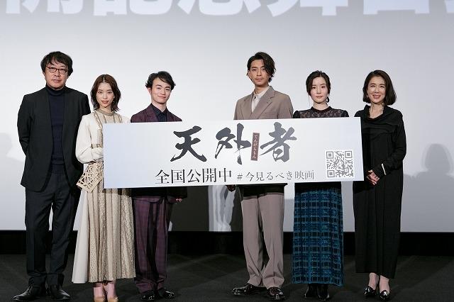 三浦翔平、三浦春馬さん主演作公開への思いを明かす 「春馬とともに、みんなとここにいます」